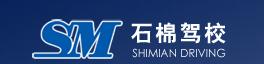 驾校logo